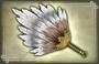 War Fan - 2nd Weapon (DW7)