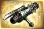 Arm Cannon - 5th Weapon (DW8)