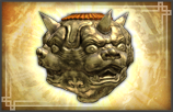 File:Bomb - 5th Weapon (DW7).png