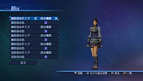 File:Female Costume 4 (DW8E DLC).jpg