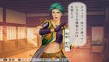 Winter Scenario - Kagetoki (HTN3U DLC)