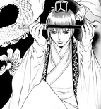 Xun Yu (MKS)