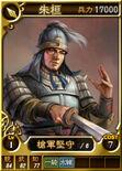 Zhuhuan-online-rotk12