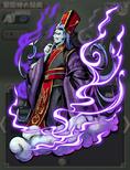 Hua Xin (YKROTK-KW)