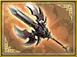 1st Rare Weapon - Tadakatsu Honda (SWC)