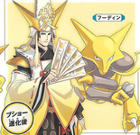 Pokemon Conquest - Kanetsugu 2