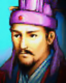 Cao Xiu (SKD)