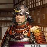 Munekatsu Nomi (TR5)