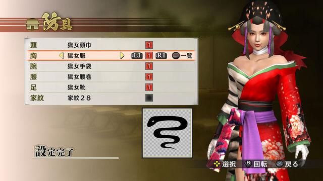 File:Edit Female Costume 2 (SW4 DLC).jpg