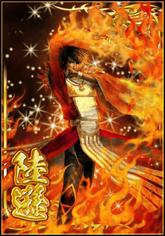 Lu Xun 5 (DWB)