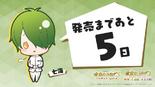 Vita Countdown 14 (KC3)