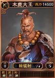Kingmulu-online-rotk12