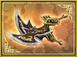 1st Rare Weapon - Nene (SWC)