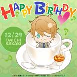Daichi Sakaki Birthday Post (KC3)