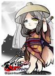 Oichi 11 (SC)