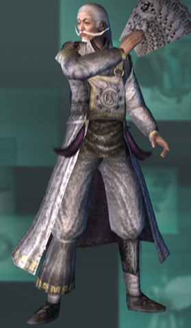 File:DW5 Zuo Ci Alternate Outfit.png