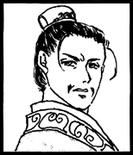 Yuan Xi (SKS)