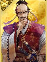 Hisahide Matsunaga 2 (GT)