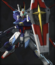 Impulse Gundam (DWGR)