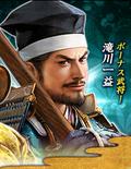 Kazumasu Takigawa 7 (1MNA)