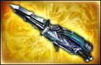 Siege Spear - 6th Weapon (DW8XL)