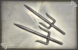 File:Trishula - 1st Weapon (DW7XL).png