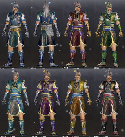 File:DW7E Male Costume 07.png