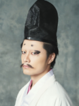 Yoshimoto Imagawa (NATS4)
