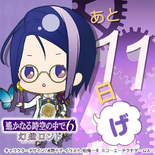 Countdown - Naoya (HTN6GR)