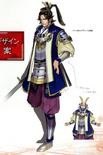 Hidetada Tokugawa Concept Art (SWSS)