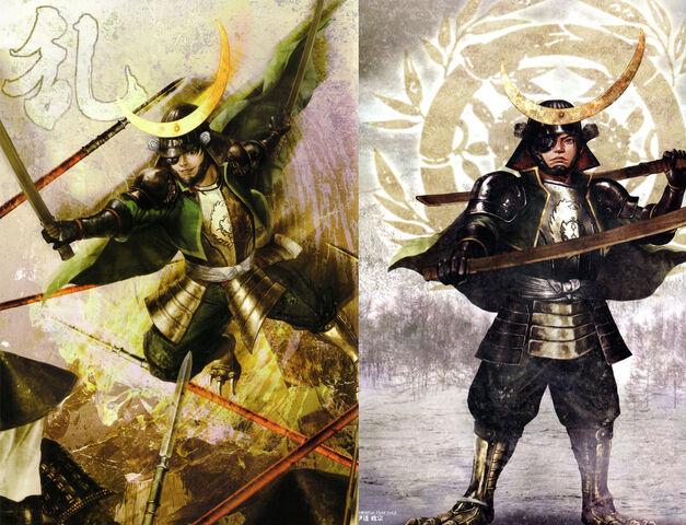 File:Masamune-sw.jpg