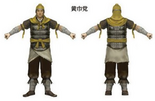 Yellow Turban (DW9)