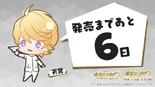 Vita Countdown 13 (KC3)
