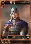 Mazhong-online-rotk12
