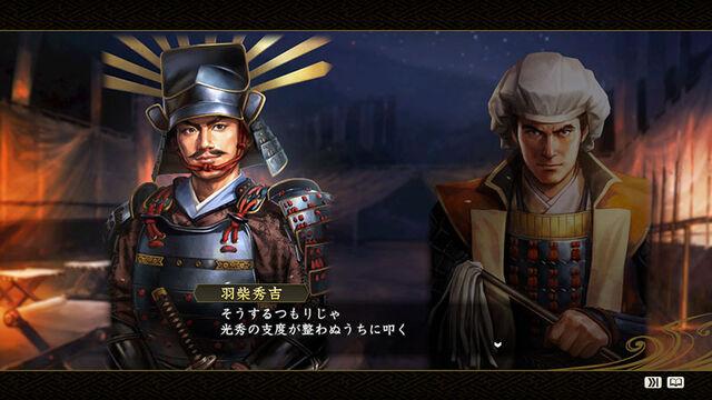 File:Nobuambitsouzoupk-yamazaki-nobuambitday.jpg