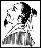 Wang Lang (SKS)