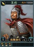 Wangkang-online-rotk12