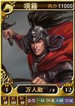 Xiangji-online-rotk12