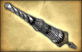File:2-Star Weapon - Battle Lance.png
