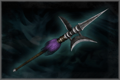 File:Great Halberd (DW4).png