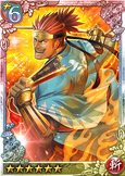 Kamo Serizawa 2 (QBTKD)