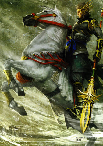 File:Ma Chao DW6 Artwork.jpg