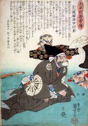 Murashige Araki Painting