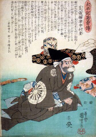 File:Murashige Araki Painting.jpg