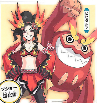 File:Pokemon Conquest - Kai 2.png