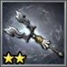 File:2nd Weapon - Keiji Maeda (SWC3).png
