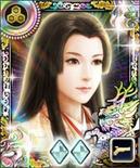 Oichi 8 (1MNA)