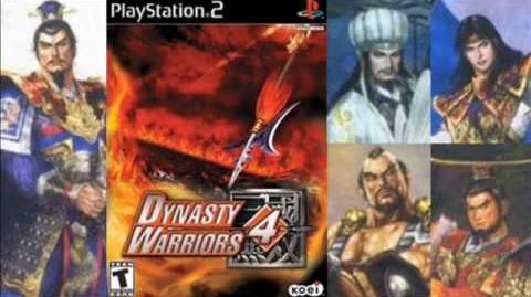 Dynasty Warriors - Chi Bi Soundtracks DW2 - DW6