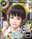 Oichi 6 (1MNA)