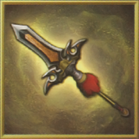 File:Rare Weapon - Yukimura Sanada (SW4).png